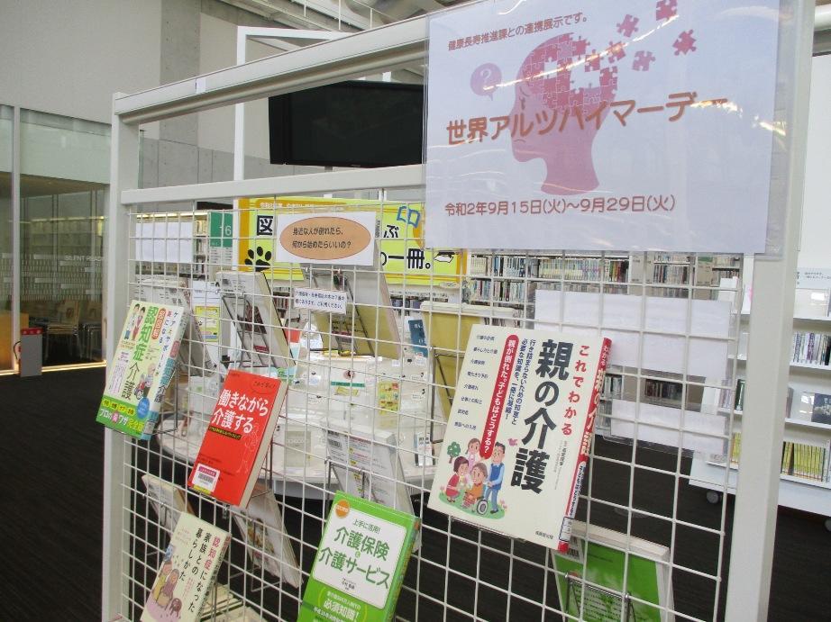 https://www.lib.pref.yamanashi.jp/oshirase/tenji_ninchi_photo1.JPG_2.jpg
